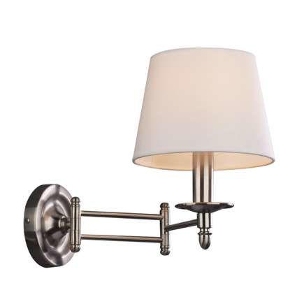 Wandlamp-Girar-staal-creme